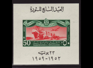 Ägypten-Arabische Republik: 1959, Blockausgabe Verkehrsmittel (Motiv: Schiff, Eisenbahn, Flugzeug und Motorrad)