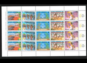 Griechenland: 1988, Zusammendruck-Kleinbogen Sommerolympiade (Gemeinschaftsausgabe mit Südkorea)