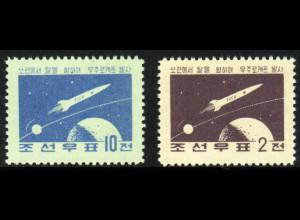 Nordkorea: 1959, Weltraum: Start der ersten Mondsonde (ohne Gummi verausgabt)