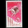 Wallis- und Futuna-Inseln: 1965, Fernmeldeunion UIT - Nachrichtensatellit Syncom