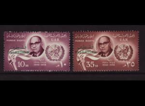 Ägypten Besetzung von Palästina: 1958, Überdruckausgabe Menschenrechte