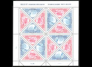 USA: 1997, Zdr.-Bogen mit 16 Dreiecksmarken Postkutsche / Segelschiff