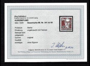 DDR: 1952, Köpfe II 84 Pfg. seltene Farbe braunrot (Fotobefund BPP)