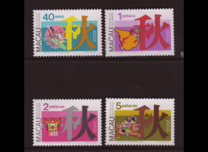 Macau: 1982, Herbst-Festival