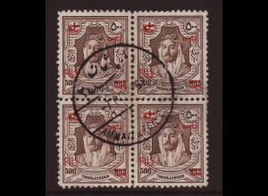 Jordanien: 1952, Freimarkenüberdruckausgabe 500 F auf 500 M (zentr. gest. Viererblock, dabei zwei Werte leichte Zahnunregelmäßigkeit)