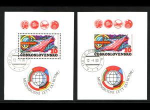 Tschechoslowakei: 1980, Blockpaar Interkosmosprogramm (gez. und ungezähnt)