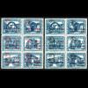 Guatemala: 1974, Weltpostverein Sechserblock in beiden Aufdruckfarben