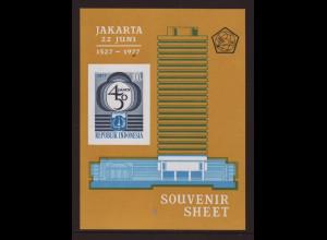 Indonesien: 1977, Blockausgabe 450 Jahre Jakarta (ungezähnt)