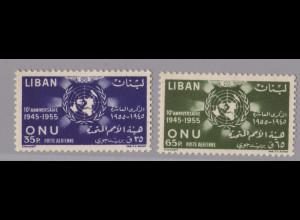 Libanon: 1956, 10 Jahre UNO
