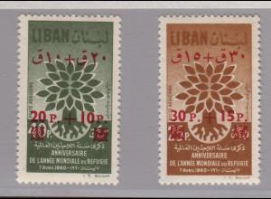 Libanon: 1960, Überdruckausgabe Weltflüchtlingsjahr