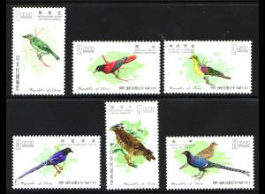China - Taiwan: 1967, Vögel (M€ 60,-)