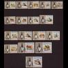 Fudschaira: 1964, Freimarken Tiere (leider fehlt der Kleinstwert zu 1 NP)