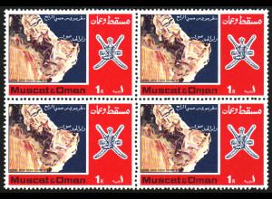 Oman: 1969, Erdölverschiffung 1 R. (Höchstwert als Viererblock, Luftaufnahme aus Gemini-Raumschiff, M€ 80,-)
