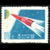 "Nordkorea: 1961, Mondsonde ""Luna 3"" (ohne Gummi verausgabt)"