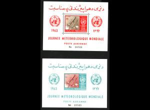 Afghanistan: 1962, Blockpaar Meteorologische Raketen