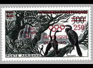 Tschad: 1960, Sommerolympiade Rom (Überdruckausgabe Motiv Vögel)