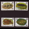 Gambia: 1981, Tiere (seltene frühe WWF-Ausgabe)