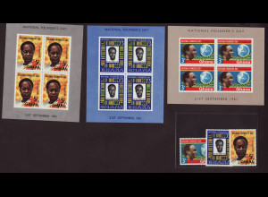 Ghana: 1961, Präsident Nkrumah (Satz und Blockpaar)