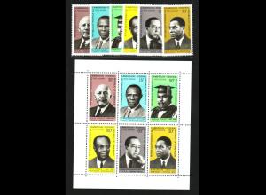 Kamerun: 1969, Schriftsteller gegen den Rassismus (Satz und Blockausgabe)