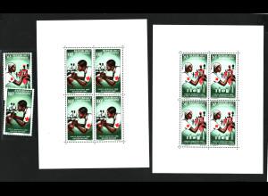 Gabun: 1966, Rotes Kreuz (Satz und Blockpaar)