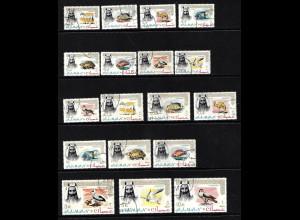 Ajman: 1964, Freimarken Tiere