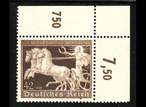 1940, Braunes Band Kampfwagen (Eckrand oben links)
