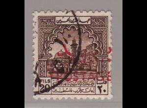Jordanien: 1953, Überdruckausgabe der Zwangszuschlagsmarken 20 M. (Einzelstück, einer der Hauptwerte der Ausgabe)