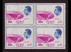 """Irak: 1974, Freimarken Bauten 10 R., Plattenfehler I: """"ohne persische Wertbezeichnung"""" (im Viererblock mit drei Normalmarken)"""