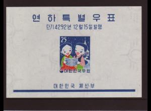 Südkorea: 1959, Blockausgabe Weihnachten (singende Kinder, Einzelstück)
