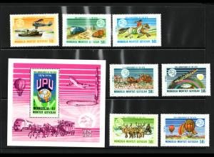 Mongolei: 1974, Weltpostverein UPU (Satz und Blockausgabe)