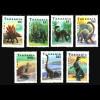 Tansania: 1991, Prähistorische Tiere