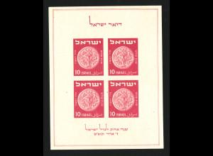 Israel: 1949, Blockausgabe ein Jahr Briefmarken (Neugummi)