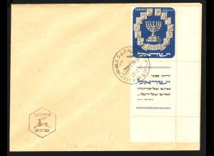 Israel: 1952, Freimarke Leuchter 1000 Pr. (Eckrandstück mit Volltab auf Ersttagsbrief, für lose Marke M€ 250,-9