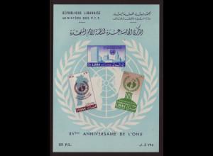 Libanon: 1961, Blockausgabe UNO