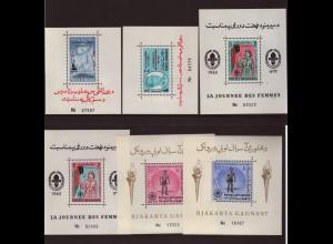 Afghanistan: 1963/64, 6 Blockausgaben (Motive: Sport, Rotes Kreuz und Pfadfinder)