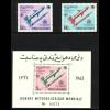 Afghanistan: 1962, Meteorologische Raketen (Satz und Blockausgabe)