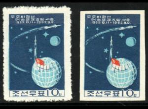 """Nordkorea: 1962, Raumschiffe """"Wostok 3 und 4"""" (gez. und ungezähnt; ohne Gummi verausgabt)"""