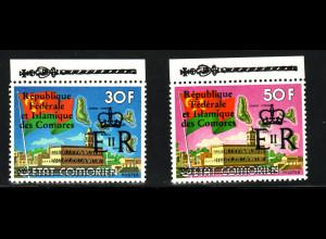 Komoren: 1978, Überdruckausgabe Regierungsjubiläum von Königin Elisabeth II.
