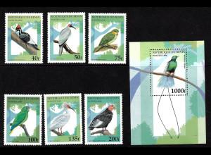 Benin: 1996, Vögel (Satz und Blockausgabe)