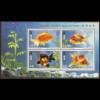 Hongkong: 1993, Blockausgabe Goldfische