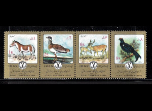 Iran: 1974, Zusammendruckstreifen Tiere