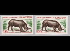 Kamerun: 1964, Nashorn (gez. und ungezähnt)