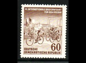 """DDR: 1953, Radfernfahrt 60 Pfg., Plattenfehler: """"DE in Frieden verbunden"""""""