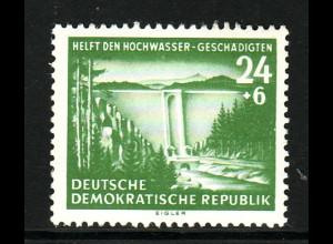 """DDR: 1954, Hochwassergeschädigte; Plattenfehler: """"weißer Punkt im C"""""""