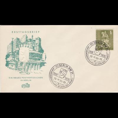 1956, Großer Kurfürst 1 DM (Schmuckersttagsbrief, M€ 600,-)