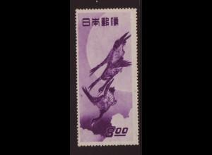 Japan: 1949, Woche der Philatelie (Wildgänse)