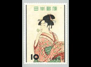 Japan: 1955, Woche der Philatelie