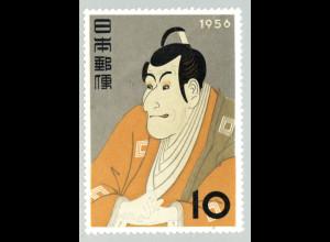 Japan: 1956, Woche der Philatelie