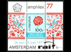 Indonesien: 1977, Blockausgabe Briefmarkenausstellung AMPHILEX (Einzelstück mit Motiv Rose)
