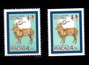 Macau: 1991, Jahr der Ziege (vierseitig und zweiseitig gezähnt)